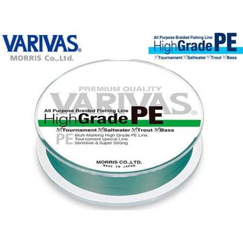 5d1431d72d Varivas High Grade Pe 150 mt (21.4 Lb - Verde)