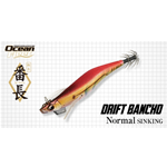Totanara Drift Bancho 3.0 Evergreen